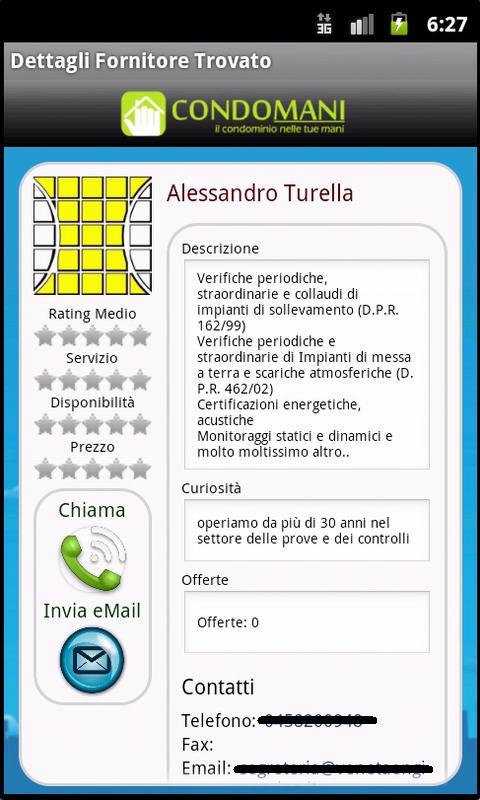 Condomani (old)- screenshot