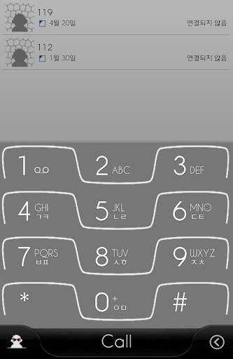exDialer Theme - SSB Black