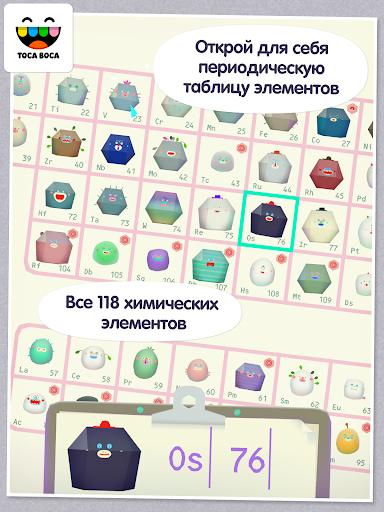 Игра Toca Lab для планшетов на Android