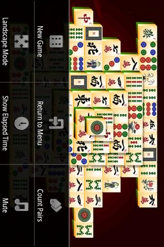 MahJong Dynasty- screenshot