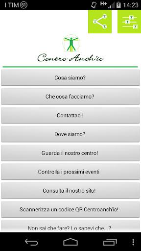 CentroAnch'io