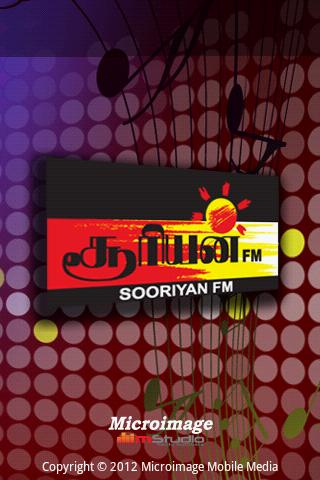 Sooriyan FM Mobile- screenshot