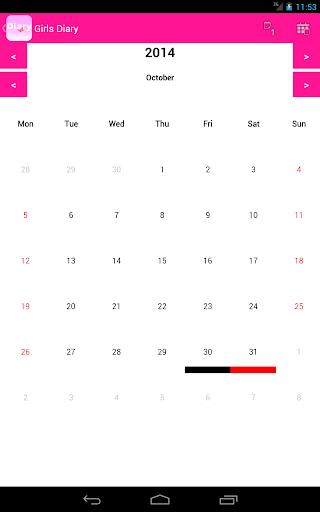 【免費生活App】Girls Diary-APP點子