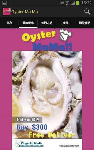 Oyster Mama Restaurant