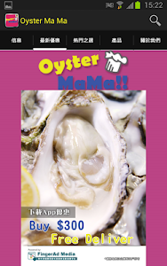 Oyster Mama Restaurant screenshot 0