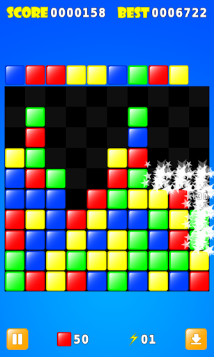 Block Tower Master