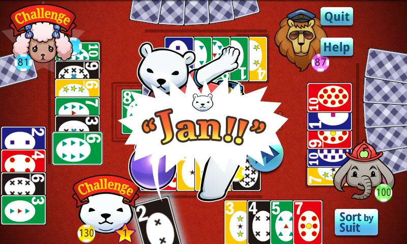 JanCard - screenshot