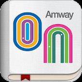 암웨이온(AmwayON)