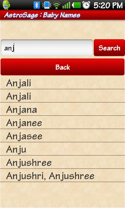 Indian Baby Names Screenshot