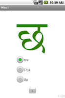 Screenshot of Hindi