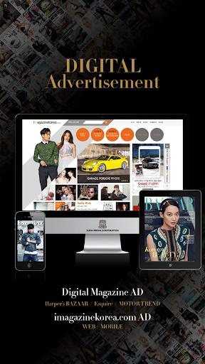 DIGITAL AdvertisementKAYAMEDIA