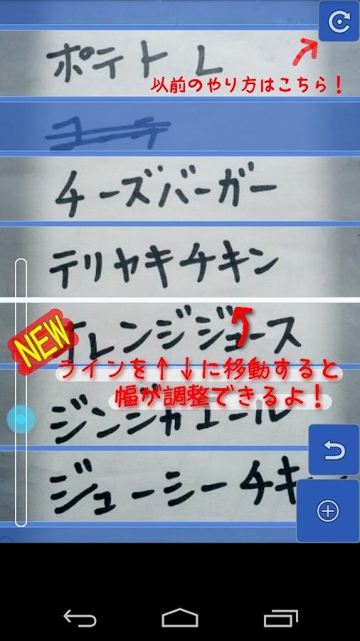ピクチャチェックリスト - screenshot