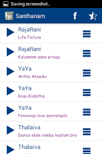 Santhanam Ringtones - screenshot thumbnail