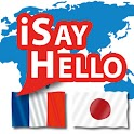 iSayHello French – Japanese logo