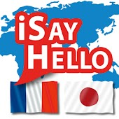 iSayHello French - Japanese