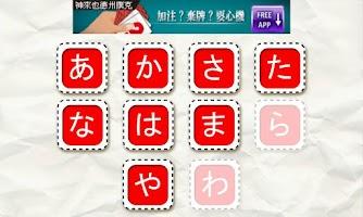 Screenshot of 日語N1一級能力試(句型文法篇)