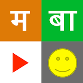 Marathi Balgeete Video Songs