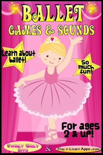 バレエダンサーゲーム無料