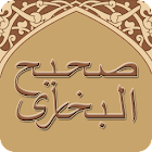Sahih Bukhari Urdu icon
