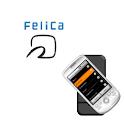 タッチでアドレス交換 logo
