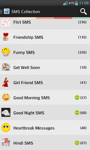 Pi SMS Collection