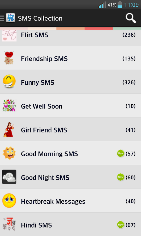 Pi SMS Collection - screenshot