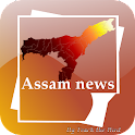Assamese Daily Newspapers
