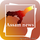 Assamese Daily Newspapers icon