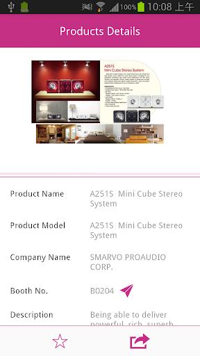 【免費商業App】COMPUTEX TAIPEI-APP點子