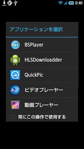 HLSDownloader