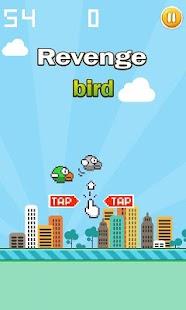 Revenge bird 休閒 App-癮科技App