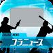 コラニュース - ニュース風画像を作成