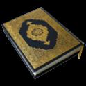 Quran Kareem Border Pages logo