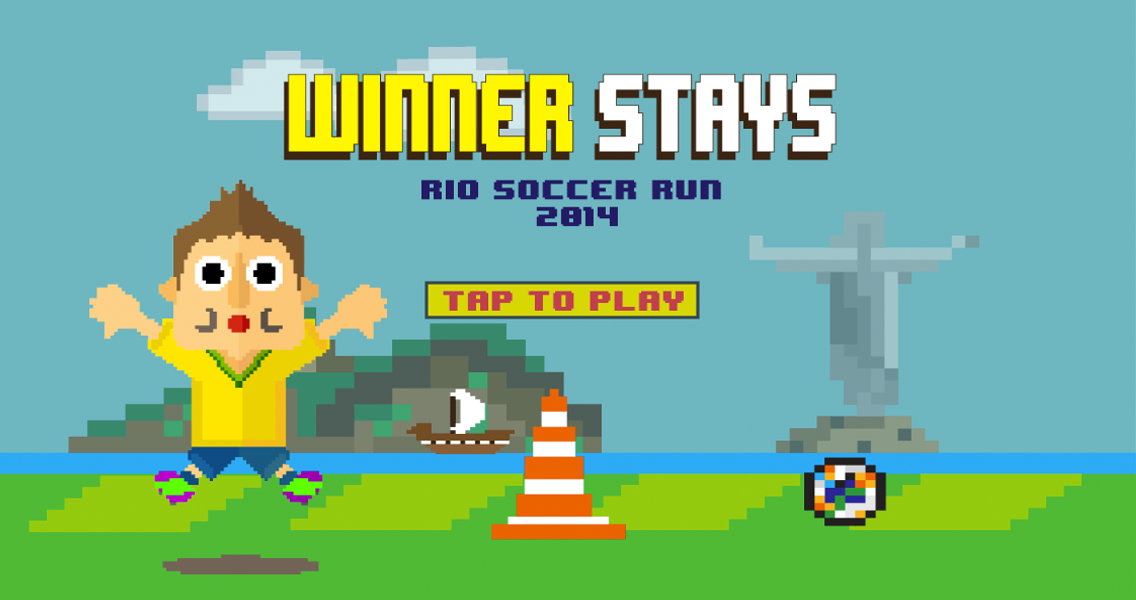 Run Ronaldinho football game!- screenshot
