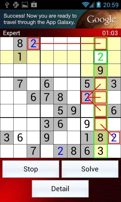 EZ Sudoku- screenshot
