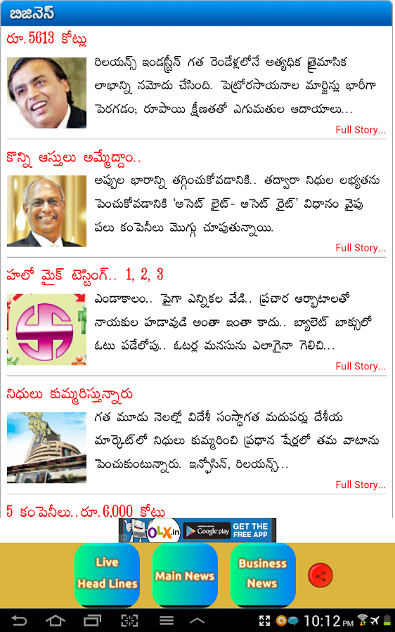 Telugu News Live Headlines - screenshot