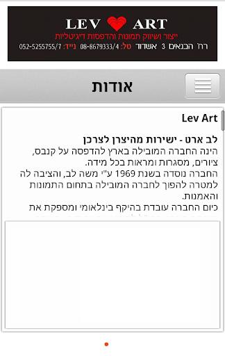 Lev Art