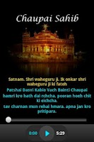 Screenshot of Chaupai Sahib Audio and Lyrics