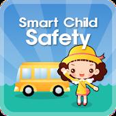 스마트 어린이 안전지킴이(경남 국·공립 어린이집)