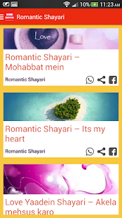 Shayari 4 Lovers- screenshot thumbnail