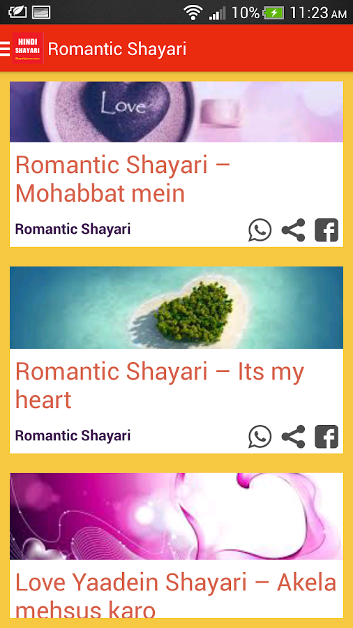 Shayari 4 Lovers- screenshot