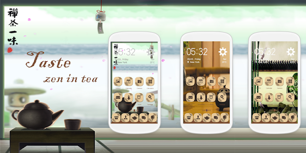 Tea Life Icons Wallpapers