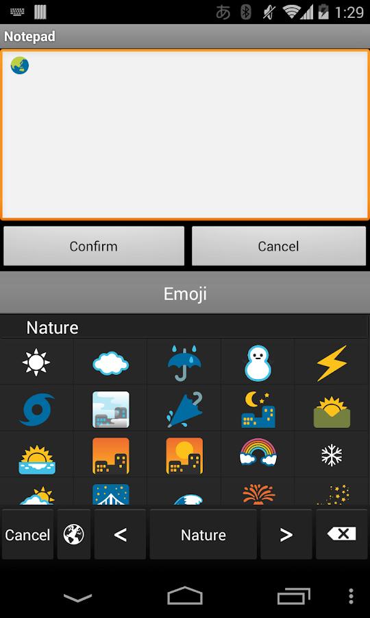 Iwnn ime android emoji app