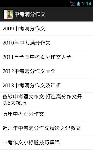 台灣省不動產仲介經紀商業同業公會