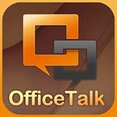 OfficeTalk-오피스톡