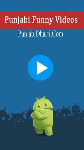 Punjabi Videos
