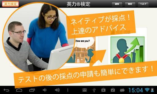 日本語能力試驗(JLPT®) - LTTC 財團法人語言訓練測驗中心