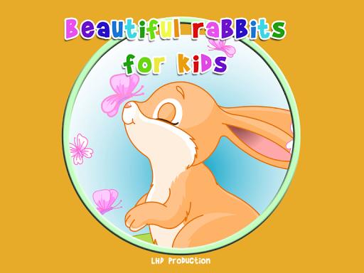 可愛的兔子兒童