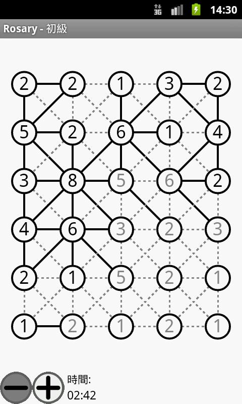 "Number puzzle ""Rosary""- screenshot"