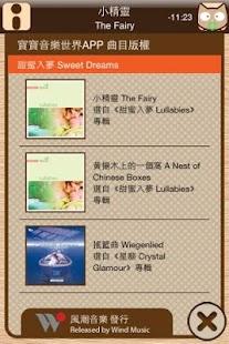 Baby Melody—Dreams- screenshot thumbnail